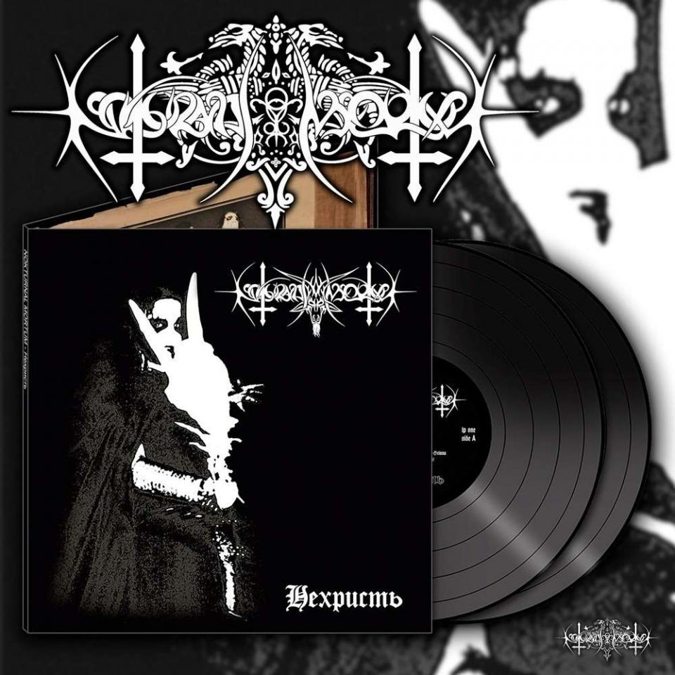 """""""Nechrist"""" vinyl from Osmose Productions"""