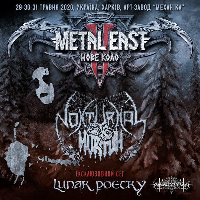 Special Lunar Poetry set at Metal East Nove Kolo 2020 festival