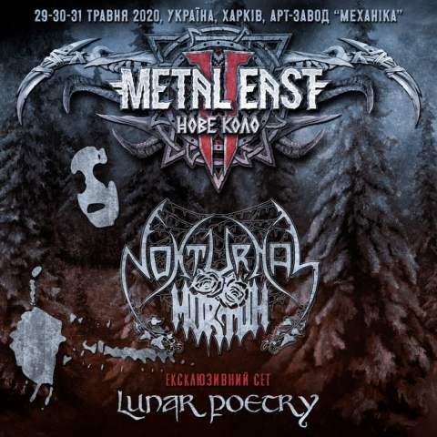 Special Lunar Poetry set at Metal East Nove Kolo 2020 festival